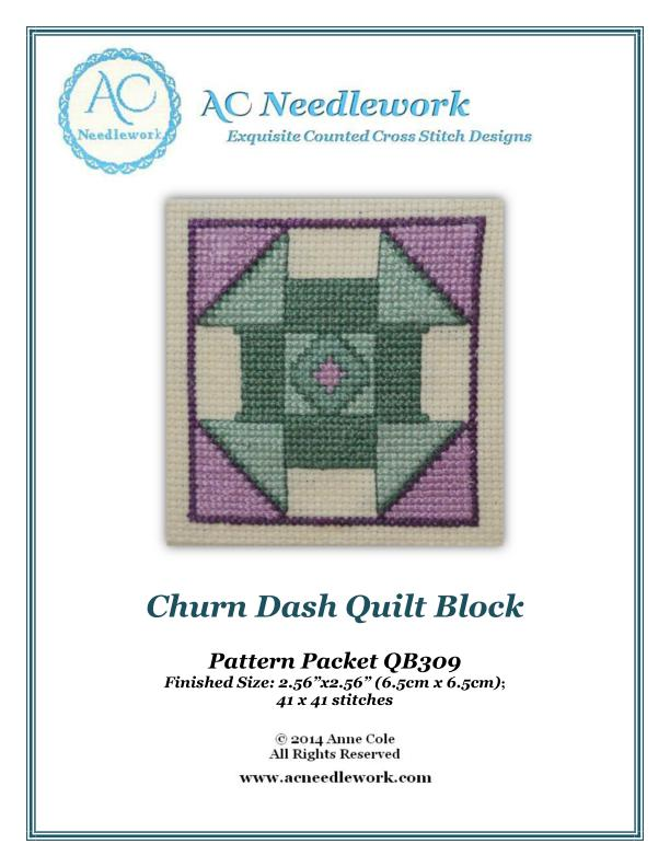 Churn Dash Quilt Block Counted Cross Stitch Pattern