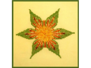 Sunflower Sunburst  $7.00
