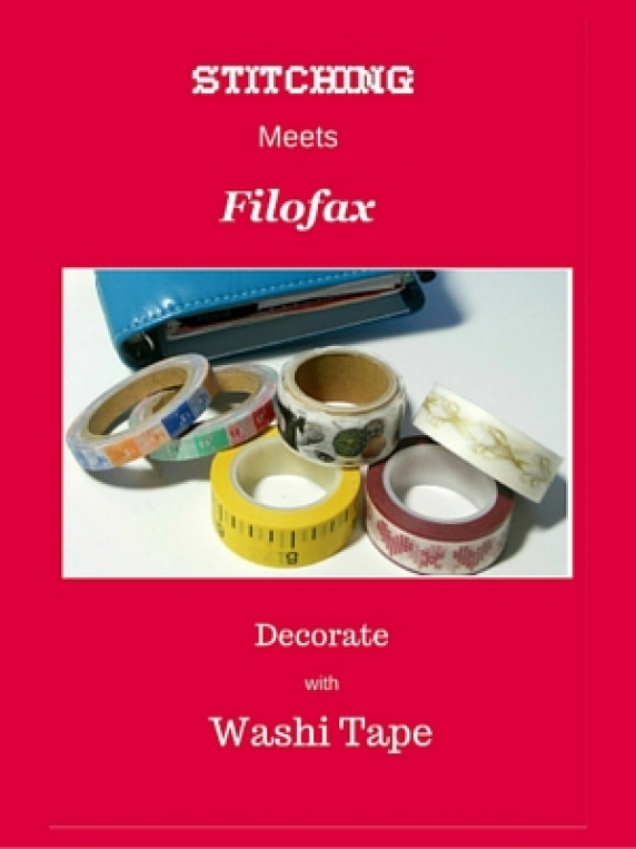 filofaxwashi.jpg