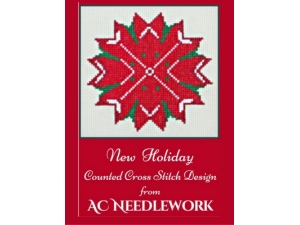 2016 - New Holiday Design - Red Poinsettia Star