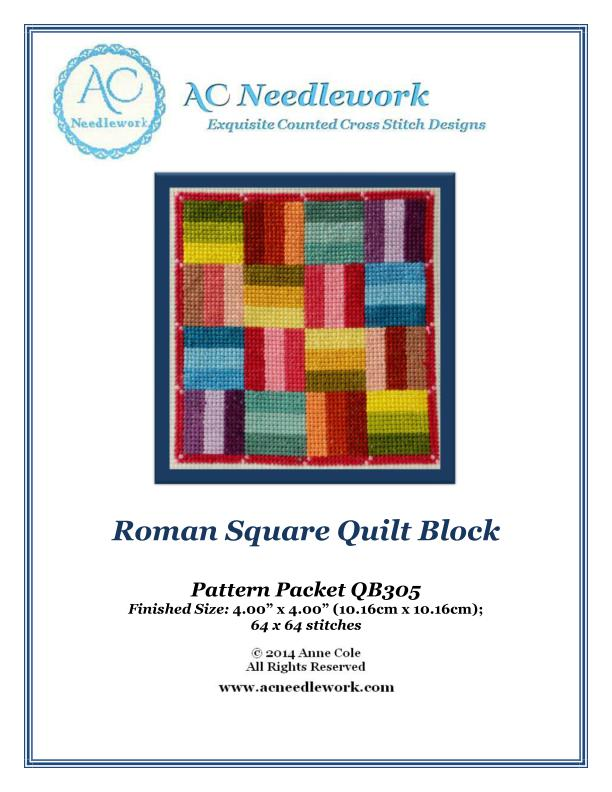 Roman Square Quilt Block Counted Cross Stitch Pattern